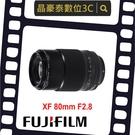 FUJIFILM XF 80mm F2.8 R LM OIS WR Marco(公司貨) XF 富士 FUJI 晶豪泰 實體店面台南高雄