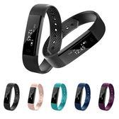 智慧手環 新款ID115防水智慧藍芽運動手環來電提醒信息推送睡眠質量監測 coco衣巷