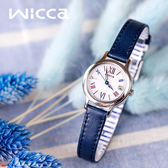 【公司貨保固】New Wicca  KH4-912-10 太陽能時尚腕錶