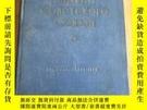二手書博民逛書店罕見俄文書,書名詳見圖Y24206 詳見圖 外文 出版1959