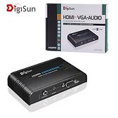 [富廉網] DigiSun VH595 HDMI轉VGA+AUDIO高解析影音訊號轉換器含Scaler功能