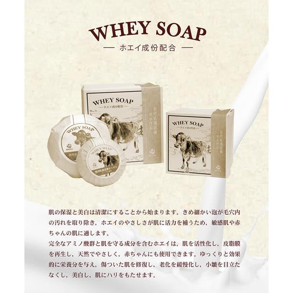 日本 ASHIYA御用乳清滋養皂 90g/顆 (OS小舖)