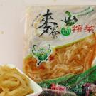 百大麥寮榨菜絲250g-阿嬤的私房~菜麥...