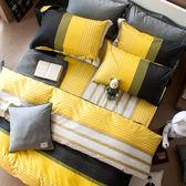 標準雙人床包冬夏兩用被套四件組【 DR500 諾爾曼 黃黑 】 簡約風格 100% 精梳純棉 OLIVIA