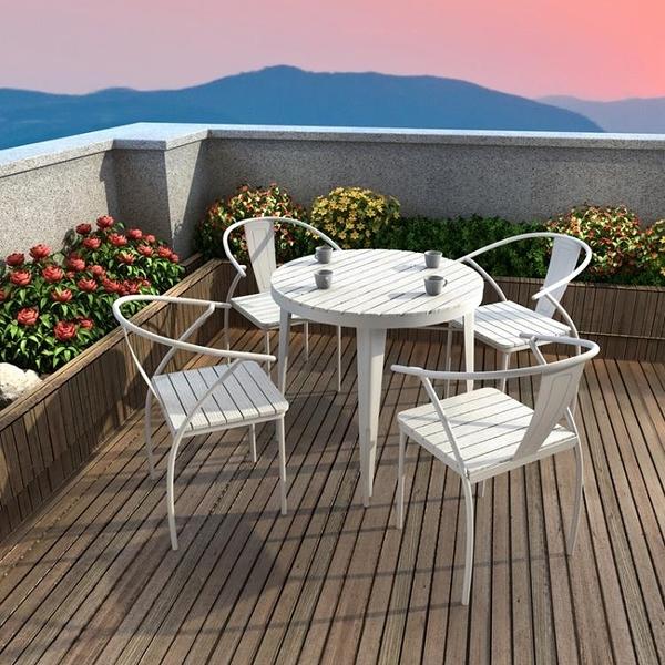 戶外桌椅 定制戶外塑木桌椅白色花園庭院露台陽台別墅簡約個性鐵藝防水防嗮桌椅【幸福小屋】