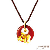 J'code真愛密碼 花漾時光黃金/瑪瑙/水晶墜子 送項鍊