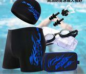 泳褲男士泳褲套裝泳帽平角褲五分褲泡溫泉大碼寬鬆速乾游泳褲泳衣裝備 曼莎時尚