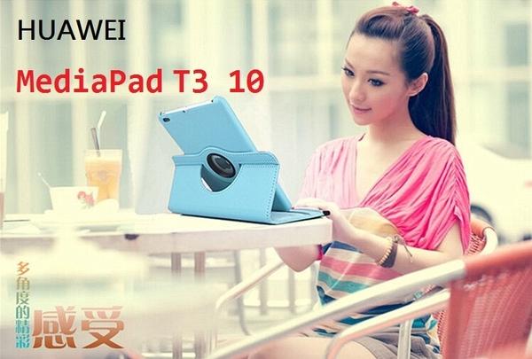 【旋轉、斜立】HUAWEI華為 MediaPad T3 10 AGS-L03 9.6吋荔枝紋旋轉皮套/書本式翻頁