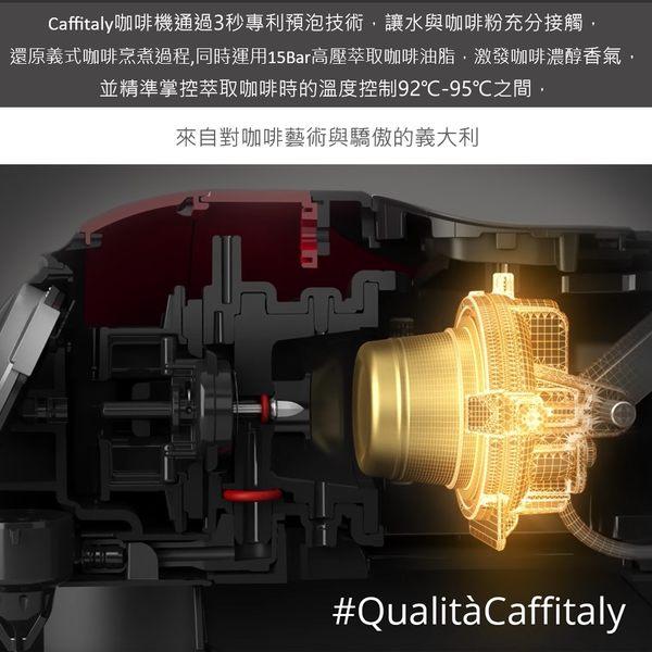 Caffitaly [I加勒比海微風10顆裝] 伯朗咖啡膠囊 燦坤Tiziano 聲寶膠囊咖啡機適用 EZcap