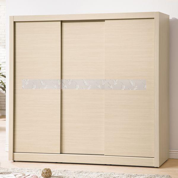 【森可家居】依丹7尺推門衣櫃 8ZX396-5 衣櫃 左右拉門 木紋質感