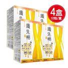 (4入組)專品藥局 金版 纖先暢 10包/盒*4 升級紐西蘭麥盧卡蜂蜜 (實體店面公司貨) 【2011452】