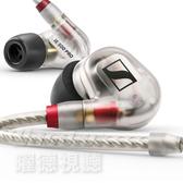 【曜德 送收納盒 黑色預購】 森海塞爾 Sennheiser IE 500 PRO 專業入耳式監聽耳機 2色 可選