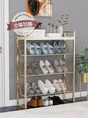 鞋櫃 鞋架家用室內好看門后收納鞋櫃簡易門口多層經濟型窄鞋架子省空間 薇薇MKS