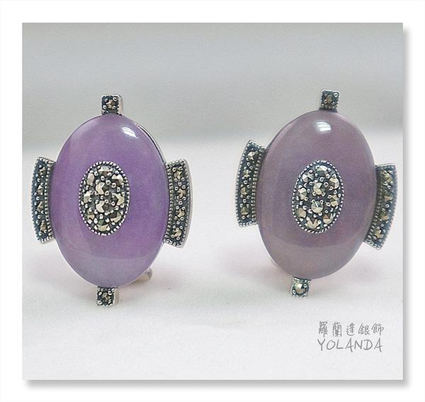 耳環 天然紫玉髓 馬克賽石 925純銀耳環 淡柔的紫色光彩 秀氣典雅 【羅蘭達銀飾】