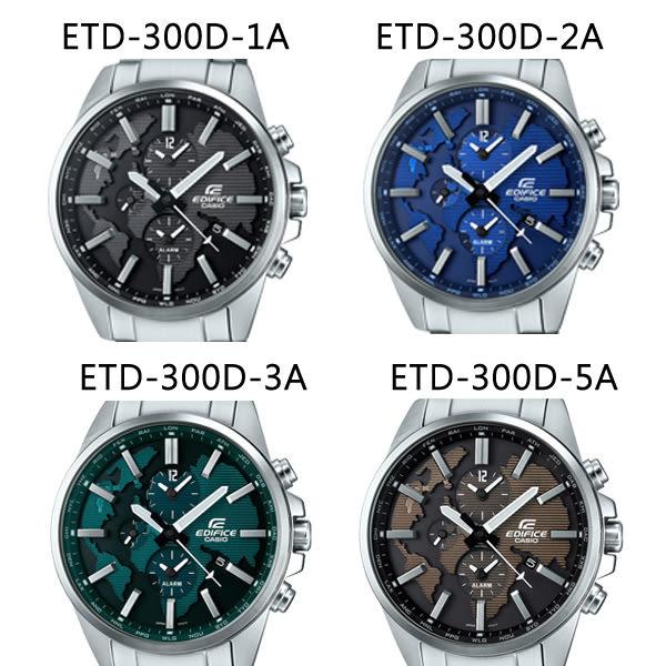【僾瑪精品】CASIO EDIFICE 浮刻世界地圖大徑面商務腕錶 ETD-300D-3A/ ETD-300D-5A/ ETD-300D-2A