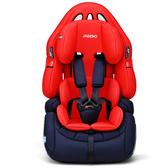 兒童汽車安全座椅寶寶車載座椅嬰兒座椅9月-12歲可躺簡易潮 喵可可