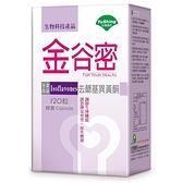 金谷密膠囊(紅藻鈣+大豆萃取物)(120粒_60天份)【台灣優杏】