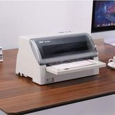 針式打印機快遞單稅控票據發票打印機平推 js8127【黑色妹妹】