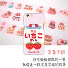 [A57 軟殼] OPPO A57 CPH1701 A39 CPH1605 手機殼 軟殼 草莓牛奶