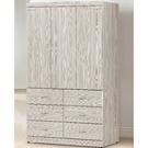 衣櫃 衣櫥 PK-542-3 貝克雪松4X7尺衣櫥【大眾家居舘】
