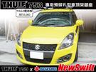   MyRack   SUZUKI NEW SWIFT 車頂架 THULE 753 腳座+860橫桿+KIT