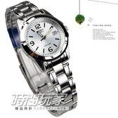 CASIO卡西歐 LTP-1215A-7A 銀白色面 日期 28mm 女錶 石英錶 學生錶 數字錶 LTP-1215A-7ADF