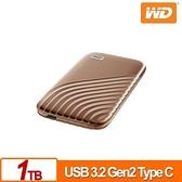 WD My Passport SSD 2TB(金/紅/藍/灰) 外接式SSD(2020)