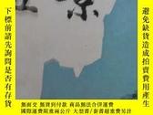 二手書博民逛書店罕見盆景+中國古代勤奮故事+數字遊戲【3冊和售】Y19658 徐