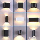 壁燈戶外簡約創意別墅漢庭酒店臥室床頭燈客廳走廊過道燈具igo   朵拉朵衣櫥