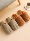 棉拖鞋 可愛柯基臀拖鞋家用秋冬室內保暖毛毛卡通情侶棉拖鞋【免運直出】