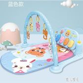 嬰兒玩具健身架器腳踏鋼琴男孩女孩寶寶早教音樂CC4595『麗人雅苑』
