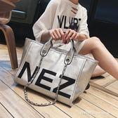 時尚大包包女夏季新款潮字母手提單肩包漆皮亮面斜挎包托特包  時尚潮流
