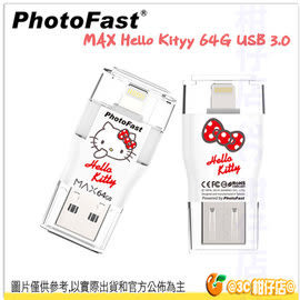 PhotoFast i-FlashDrive Hello Kitty 8pin 64G USB 3.0 隨身碟 雙頭龍 OTG