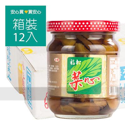 【福松】菜心190g玻璃瓶,12罐/箱,全素,不含防腐劑,平均單價30.75元