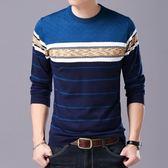 中年男士長袖T恤秋季寬鬆條紋翻領純棉體桖血Polo衫老人爸爸男裝 熊貓本