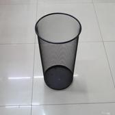辦公家居用品 鐵藝絲網雨傘簍大號落地雨傘收納桶YYS 道禾 館