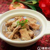 「喜憨兒年菜」金豬吉祥福滿鍋(新城肉骨茶鍋)-C2