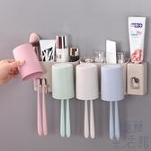 吸壁式牙刷架免打孔牙刷杯漱口杯套裝牙刷收納架【極簡生活】