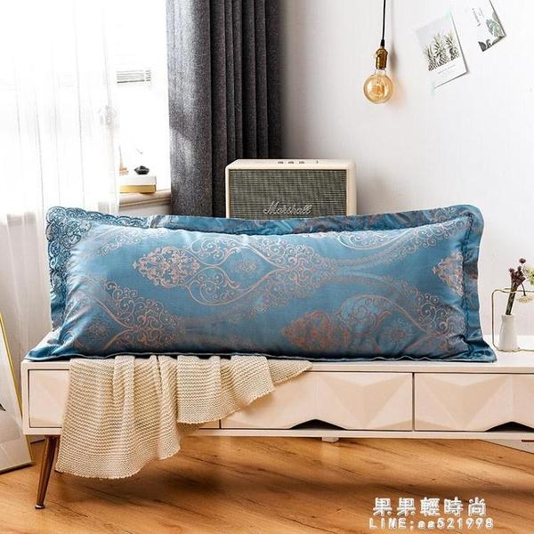 絲棉貢緞提花雙人長枕套1.2 絲綿婚慶大紅1.5 情侶長枕頭套1.8米【果果新品】