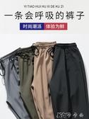 春夏褲子男墜感西褲直筒褲男韓版流九分褲休閒褲寬鬆哈倫寬管褲 卡卡西