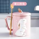 禮品盒裝杯子一對馬克杯情侶對杯帶蓋勺陶瓷杯咖啡杯個性生日禮物 KP2682快出『小美日記』