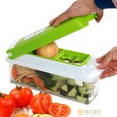交換禮物-多功能廚房切菜神器馬鈴薯切片切絲切塊刨絲器沙拉機擦片削皮器