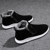 雪靴   冬季雪地靴短靴加絨保暖男鞋棉鞋高幫馬丁靴棉靴子