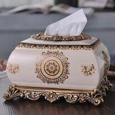 歐式陶瓷紙巾盒美式奢華客廳擺件冰裂紋貼金抽紙盒北歐清新簡約風  魔法鞋櫃