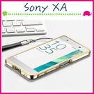 Sony XA F3115 金屬雙色邊框 刀鋒系列手機框 鎖螺絲保護殼 吊飾孔手機套 裸機保護套 透氣手機殼