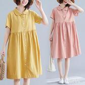 小清新洋裝夏裝新款寬鬆顯瘦棉麻襯衫裙休閒中長款減齡連身裙女JA8846『科炫3C』