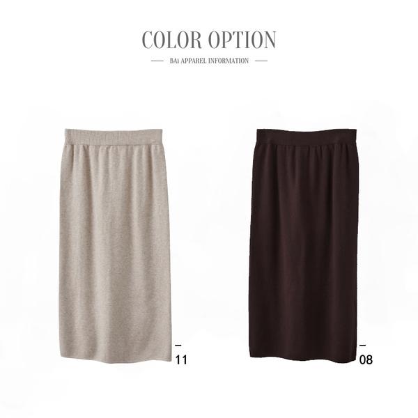 長窄裙 純色細坑條紋後開衩彈性鬆緊針織裙-BAi白媽媽【301949】