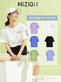 簡約字母打底t恤女短袖寬鬆韓版上衣2021年夏季新款體恤 夏季新品
