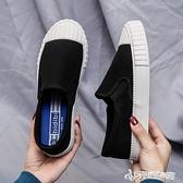 懶人鞋 一腳蹬鞋女鞋秋2020年新款韓版夏季布鞋百搭休閒小白帆布懶人鞋子 Cocoa