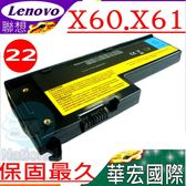 LENOVO 電池(保固最久)-聯想 X60,X61( X60s/X61s需加側蓋),ASM 92P1172,FRU 93P5030,92P1168k,42T4506,93P5029
